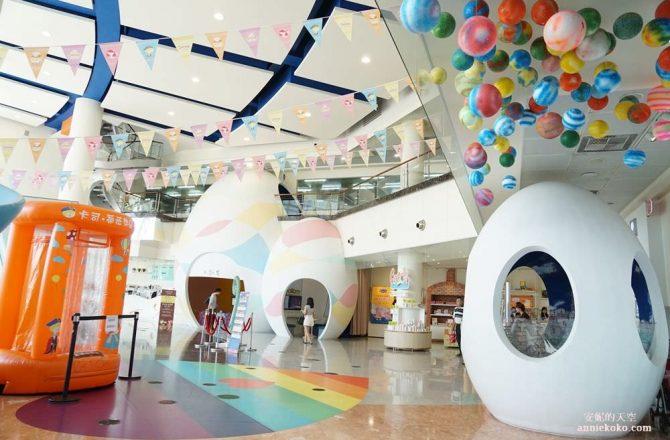 [桃園 卡司.蒂菈樂園 ] 金格長崎蛋糕觀光工廠 充滿童心的甜點樂園 手工甜點diy 比想像中還要好玩