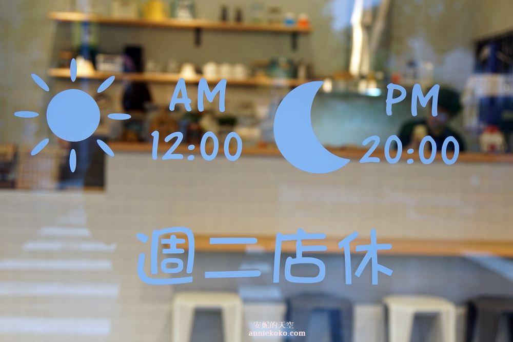 20190808200817 52 - [新莊 每涼冰品]  如富士山一般日系冰品 日式甜點甜蜜上市