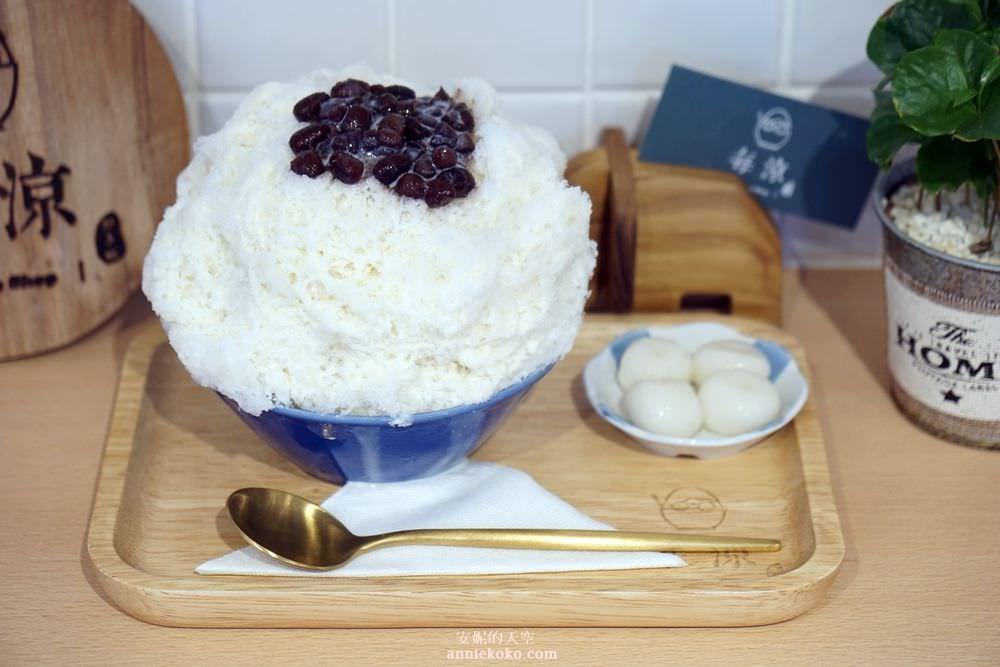 20190808200829 6 - [新莊 每涼冰品]  如富士山一般日系冰品 日式甜點甜蜜上市