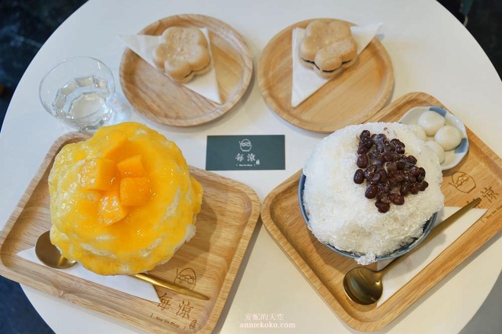 20190808200924 5 - [新莊 每涼冰品]  如富士山一般日系冰品 日式甜點甜蜜上市