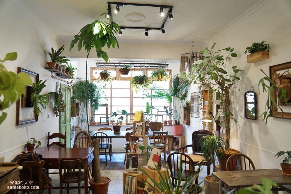 20190810175511 43 - [大稻埕美食 草原派對] 森林系復古咖啡館  老宅靈魂裡的都市叢林