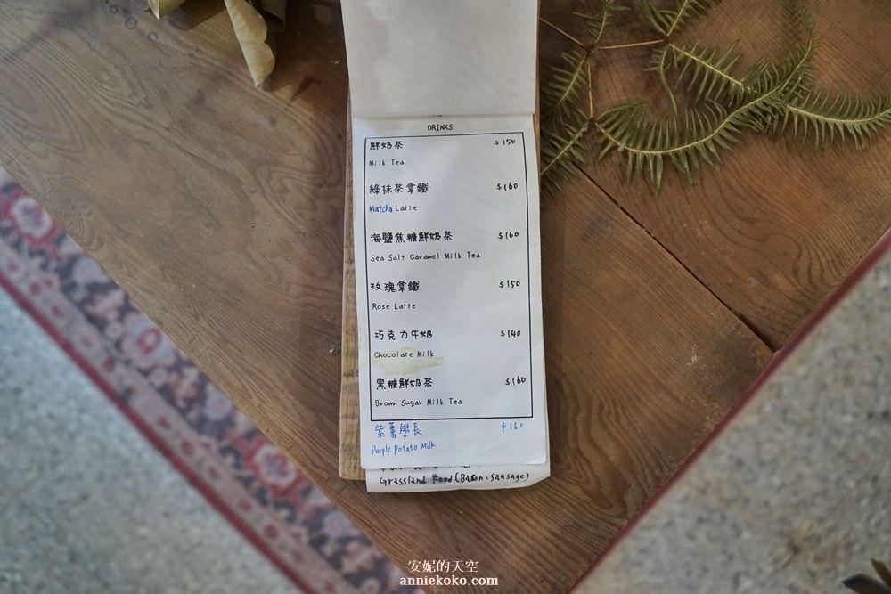 20190810175549 82 - [大稻埕美食 草原派對] 森林系復古咖啡館  老宅靈魂裡的都市叢林