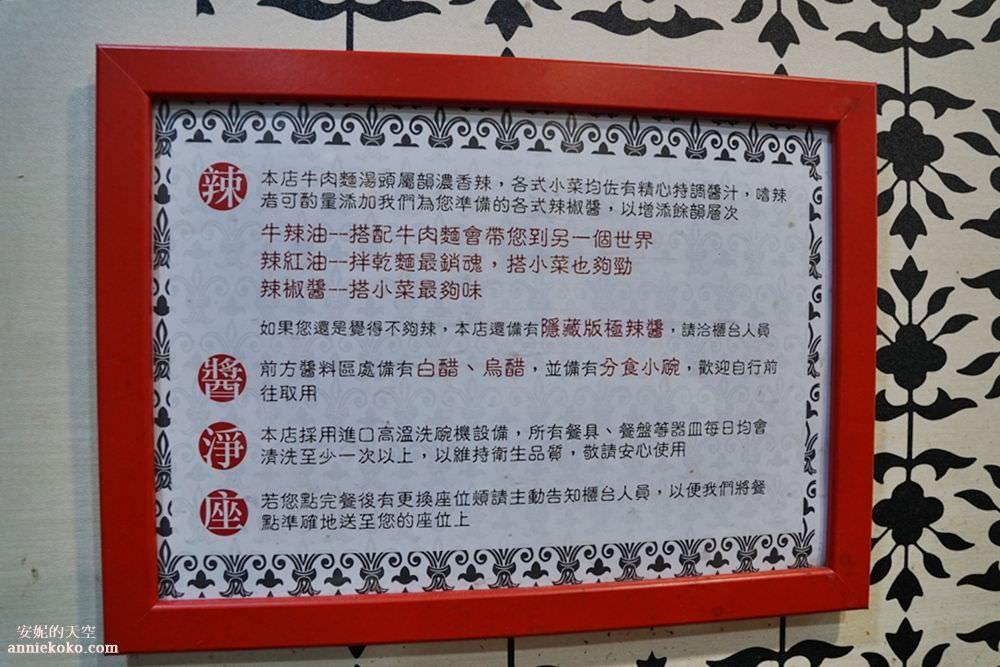 20190818155951 15 - [台北深夜食堂 牛肉麵.雞湯] 給夜歸人的一碗溫暖 市民大道美食