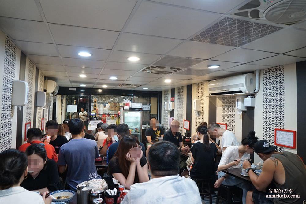 20190818155953 62 - [台北深夜食堂 牛肉麵.雞湯] 給夜歸人的一碗溫暖 市民大道美食