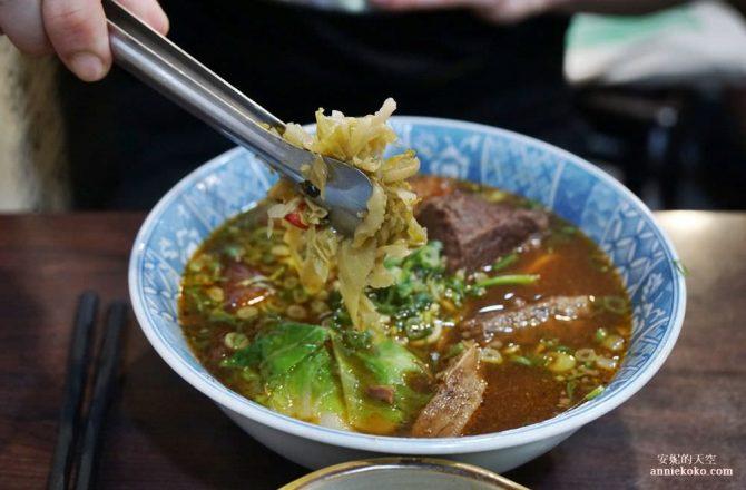 [台北美食 深夜食堂 牛肉麵.雞湯] 給夜歸人的一碗溫暖