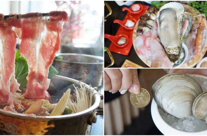 [宜蘭美食]聚德家豐味鍋物 古典中國風火鍋店 獨特三星蔥雞湯  肉加倍只要59元起