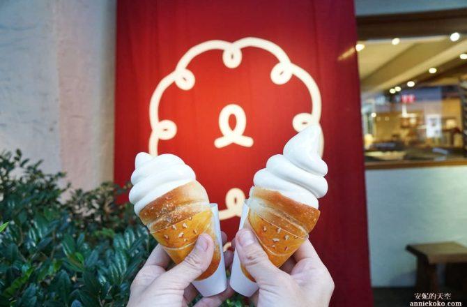 一禾堂 麵包本舖 海鹽豆乳冰淇淋捲 日系風麵包舖