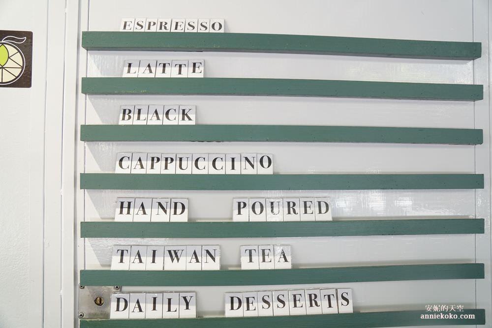 20190910195623 2 - [新莊不限時咖啡廳] May I Coffee You ?美艾咖啡友 隱身巷弄裡的文青咖啡館