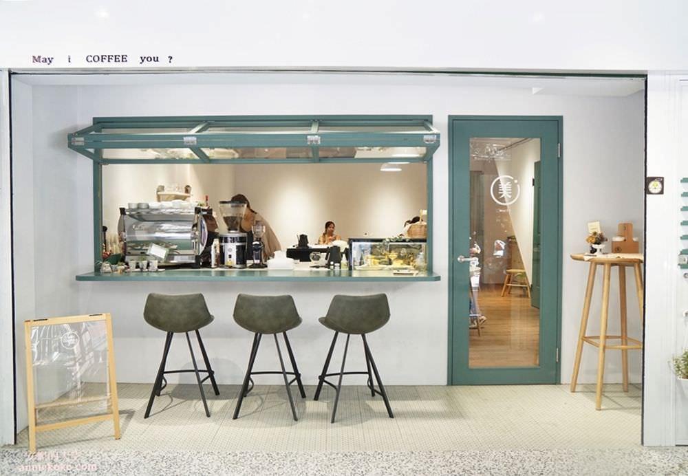 [新莊文青風餐廳懶人包]  新莊城市裡的寧靜空間