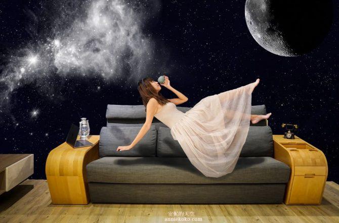 [沙發推薦 小寶優居 太空沙發] 一張為懶人而設計的超狂沙發  生活機能全數搞定