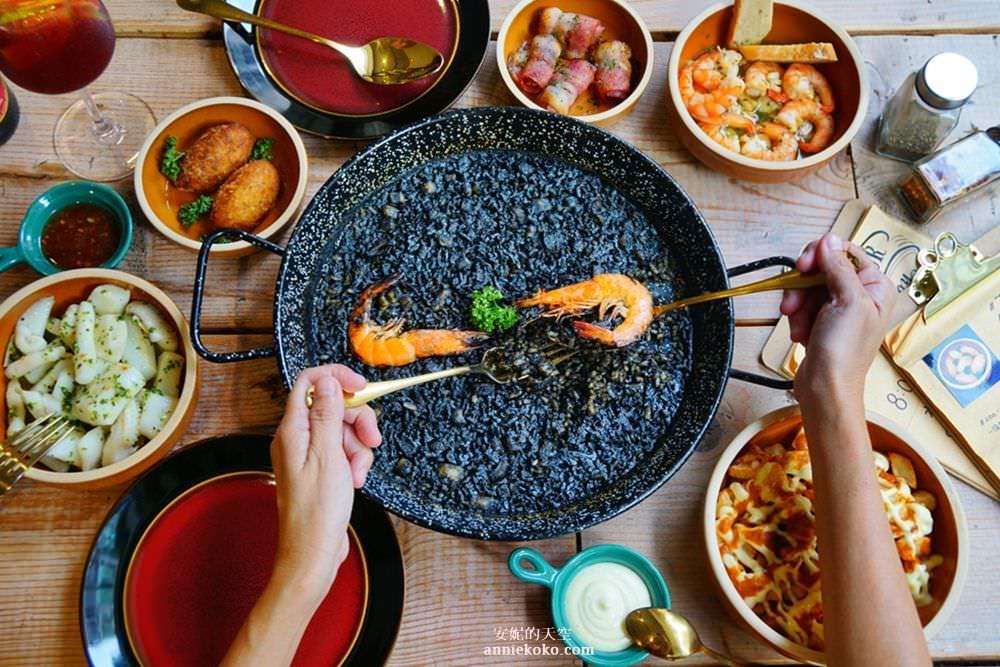[新莊餐廳推薦 Paely Paella   西班牙開飯 ]讓人驚豔的西班牙道地料理 聚餐推薦餐廳 享受豐美微醺時光
