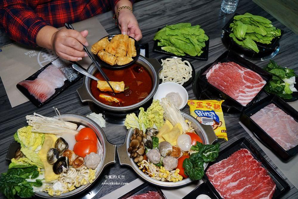 [沐樺頂級肉品火鍋超市]  自己的火鍋自己作主 銅板價海鮮肉品超優質 肉品買二送一 麻辣鍋鴨血超正點