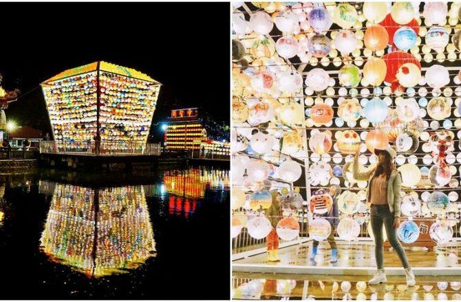 全台最大天燈在三峽 [ 2020台北走春景點]  三峽廣行宮關聖帝君廟 巨大燈籠牆 閃亮一整個春節