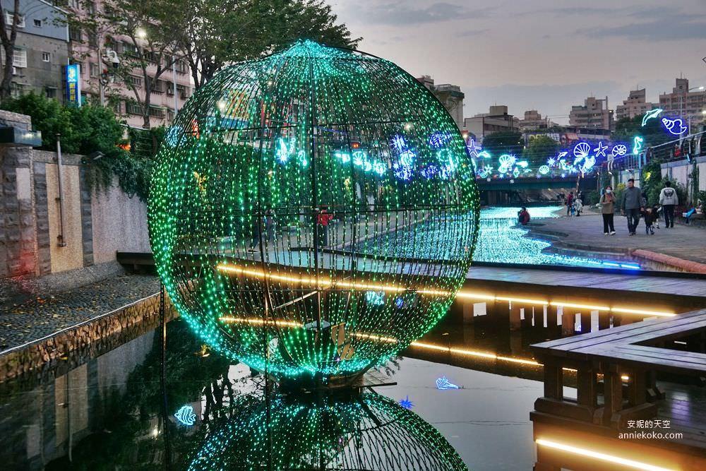 20200212205235 68 - 新莊人拍起來~~~幸福站有夠美  藍調燈海點亮河道 魔幻地球驚艷新莊 幸福這一站