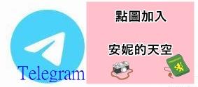 20200216203048 65 - 新莊美食│南台灣鱔魚麵 福壽街文青風麵館  來自府城的家鄉味
