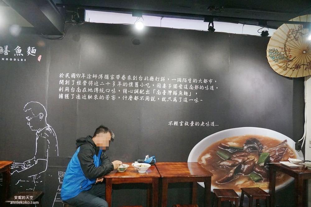 20200312192248 16 - 新莊美食│南台灣鱔魚麵 福壽街文青風麵館  來自府城的家鄉味
