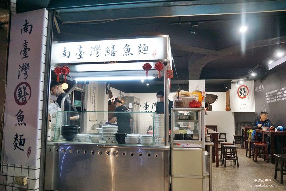 20200312192256 97 - 新莊美食│南台灣鱔魚麵 福壽街文青風麵館  來自府城的家鄉味