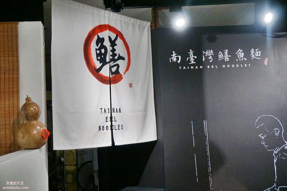 20200312220857 43 - 新莊美食│南台灣鱔魚麵 福壽街文青風麵館  來自府城的家鄉味