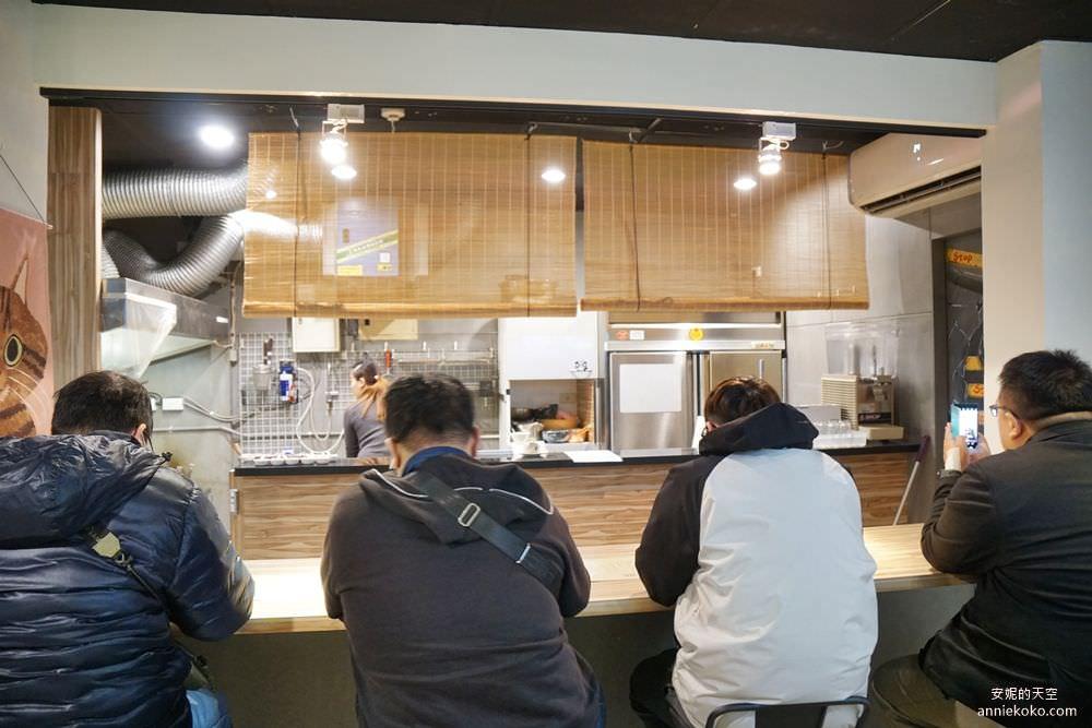 20200314225343 85 - 板橋拉麵│麵屋山茶 充滿溫柔力道的煮干雞湯 江子翠巷弄美食