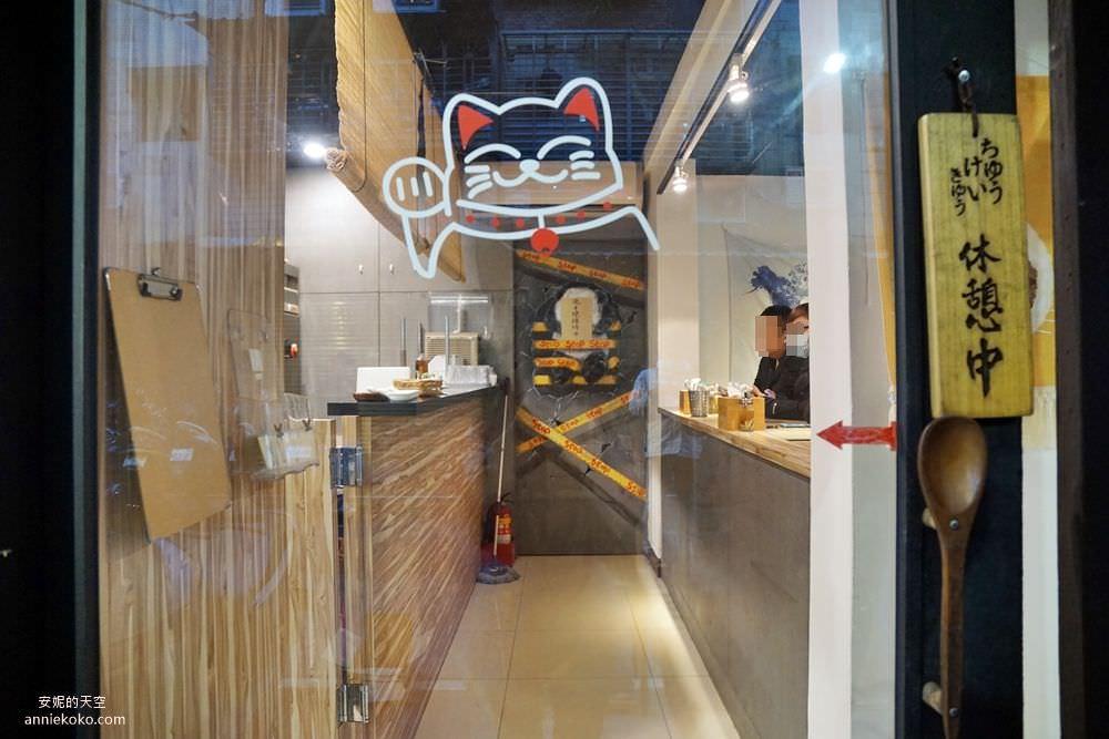 20200314225345 59 - 板橋拉麵│麵屋山茶 充滿溫柔力道的煮干雞湯 江子翠巷弄美食