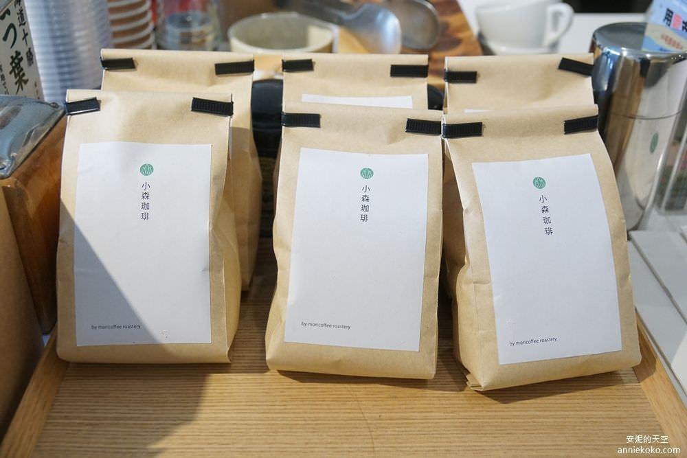 20200327231258 13 - [新莊 小森珈琲 mori coffee]日雜系不限時咖啡館