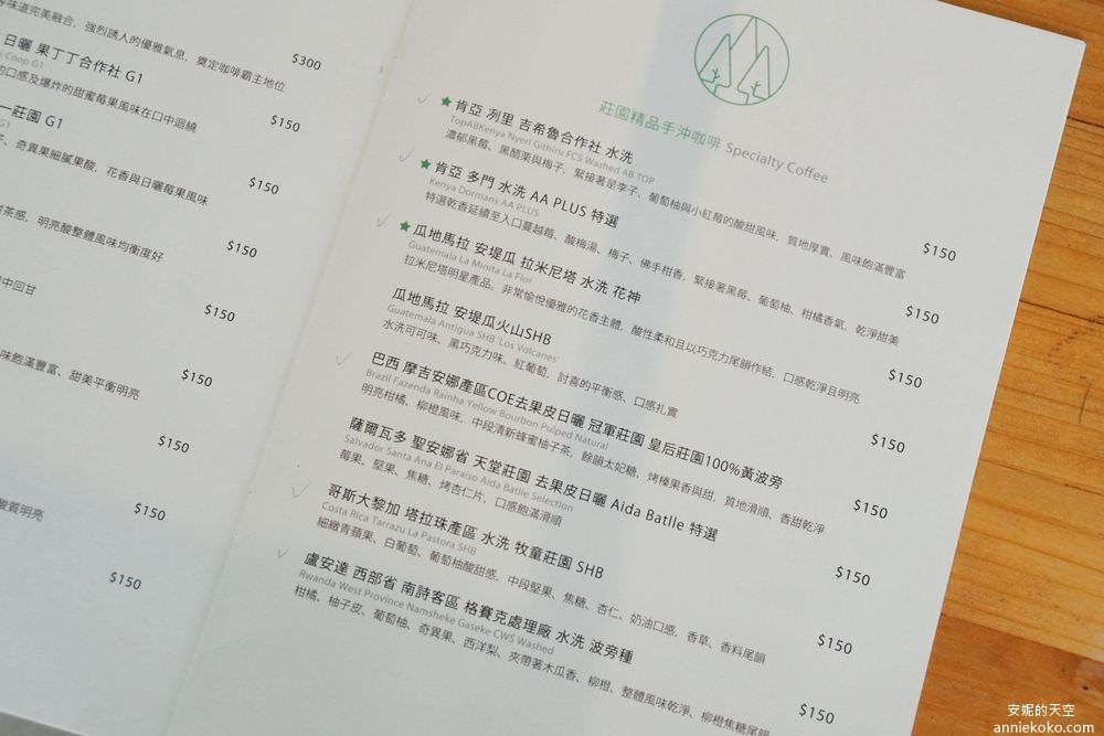 20200327231320 16 - [新莊 小森珈琲 mori coffee]日雜系不限時咖啡館