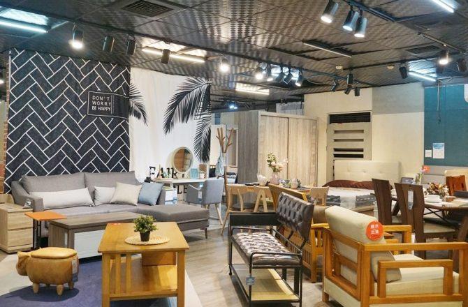 [新北 億家具新莊店] 選好家具竟然也可以打造大空間  創造美好居家生活就來億家具