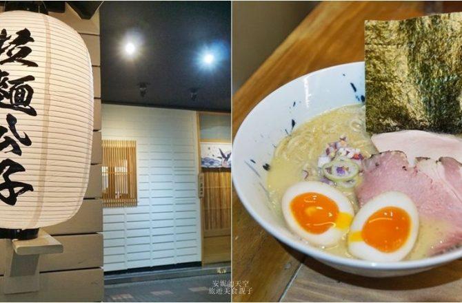 [台北拉麵推薦 拉麵公子] 愛吃拉麵狂人乾脆自己開一間拉麵店? 匠心獨具的雞白湯拉麵, 聽說煮干是王道!