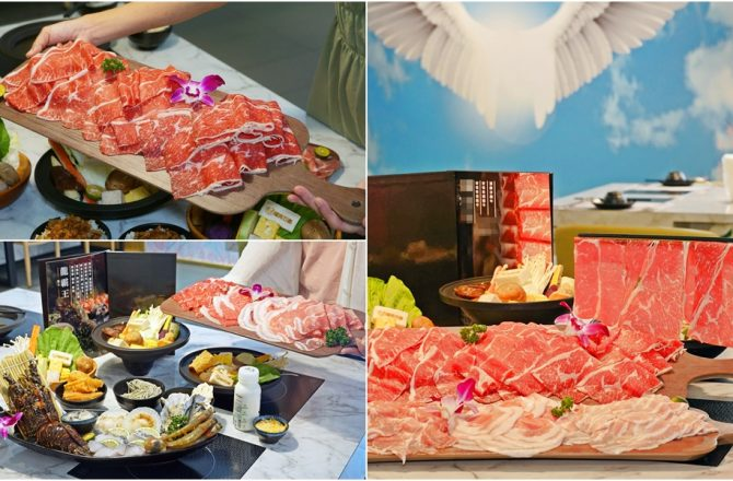 [ 板橋鍋物推薦 嗑肉石鍋]  不到千元可享40oz浮誇肉盤 挑戰肉控族的極致鍋物