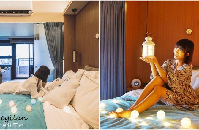 [宜蘭頭城住宿 你會想要一直住在這]住這裡很療癒 可以望見龜山島的看海溫泉民宿