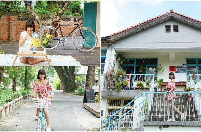 [南投 中興新村]騎自行車漫遊最浪漫小鎮  品味秋日裡獨特旅程 省府時空騎遇記