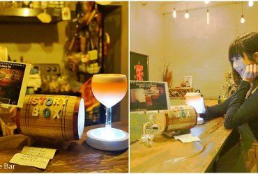 [基隆  人參民謠小屋] 每週四用心情故事調一杯酒  暗巷裡的療癒系酒吧 在地人才知道的私房酒館