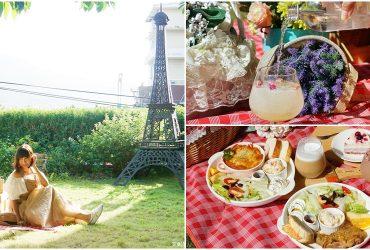 [淡水 紅毛城旁邊咖啡廳]來一場少女心的野餐饗宴 我以為我走進南法花園    眺望淡水河的鄉村風小屋