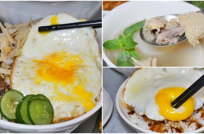 [台北消夜 老牛牛肉肉燥飯]銅板價就有銷魂牛肉肉燥飯  半熟蛋與肉燥飯的完美組合 再來一碗牛肉湯最暖胃