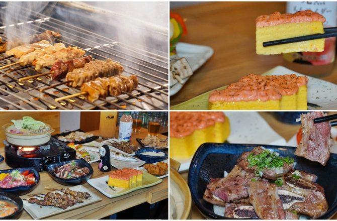 [新莊美食  次郎串燒]創意多變的日式串燒 聚餐獨酌消夜好去處 新莊平價深夜食堂