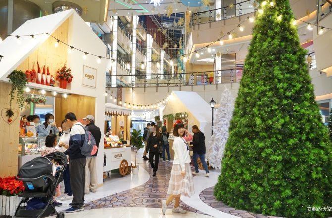 [桃園 大江購物中心]耶誕節約會行程來這裡   全台最美室內聖誕市集  白天夜景都絢爛好拍  最有誠意的滿額贈禮大攻略
