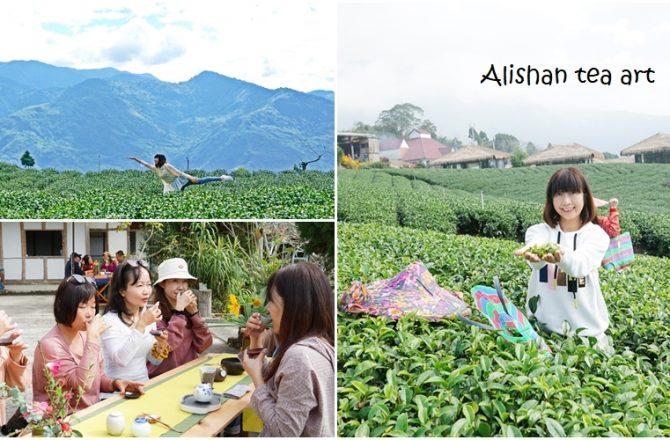 [阿里山兩天一夜療癒系茶園體驗]阿里山茶藝國際學校 在山裡體驗夢幻茶席 識茶便到山上人家