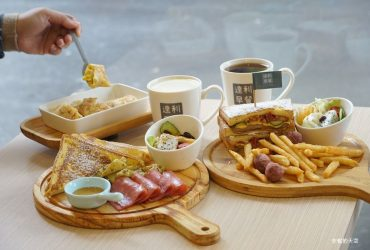 [中永和早餐推薦 達利早餐Daily Breakfast] 文青風平價早午餐 百元初就有澎派一盤