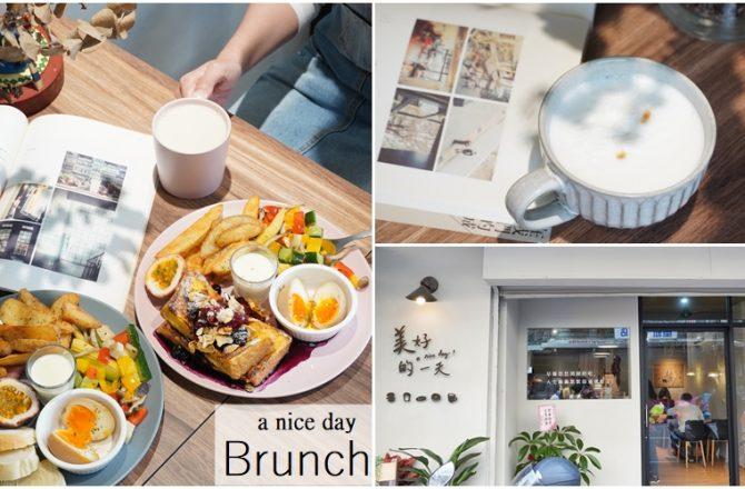 [新莊福壽街早午餐 美好的一天]隱身巷內白色清新風老宅裡的澎派早午餐 許你這一日的幸福感