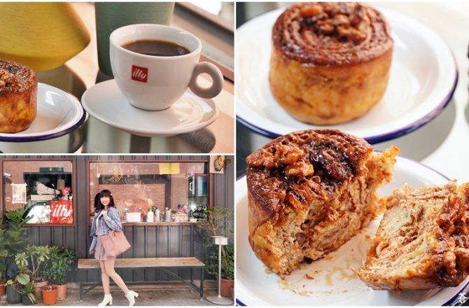 [Fly Cafe .蒼蠅哥肉桂捲]號稱台北第一名好吃肉桂捲 隱藏在鐵皮屋裡的肉桂香
