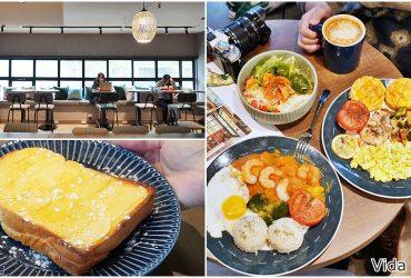 [內湖  不限時早午餐咖啡館 這樣生活咖啡Vida Asi Cafe]銅板價就有超優質餐點  品味最單純的地中海盛宴