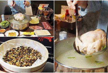 [ 新莊必吃 韓雞雞•江原道-宗음식《含吃一隻雞》]韓國道地鍋物 巨無霸5.5斤蛤蠣鍋 獨家夢幻裱花蛋糕預約專屬贈送