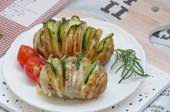 [食譜 ]   氣炸烤箱料理-風琴馬鈴薯 瑞典家常菜 學起來可以當宴客菜