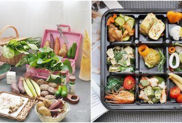 [防疫蔬菜肉品箱  三小市集] 小農產地直送家裡 有機無毒食材 教你做夢幻系便當