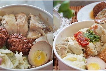 [新莊 鑫庄雞肉飯]福壽街高質感文青風 主打海南雞飯 意外讓我驚喜的是獅子頭