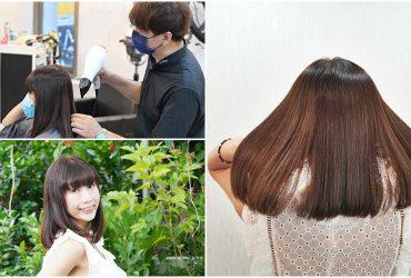 [板橋染髮推薦 Wor Hair髮廊] 染髮不分長短一律1200元 約定好一個月的頭髮閃亮