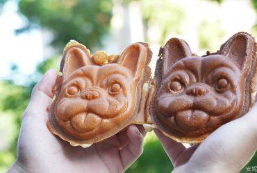 [新莊 犬首燒]萌度爆棚法鬥犬造型點心  手作餡料好吃到舔手手