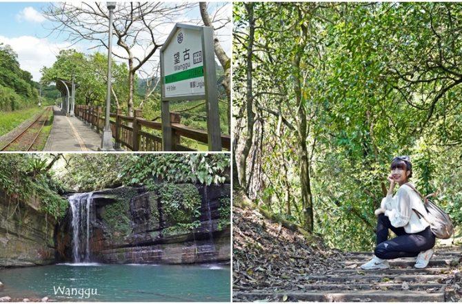 走出車站就是仙境!新北平溪線鐵道之旅 瀑布古道秘境懶人包