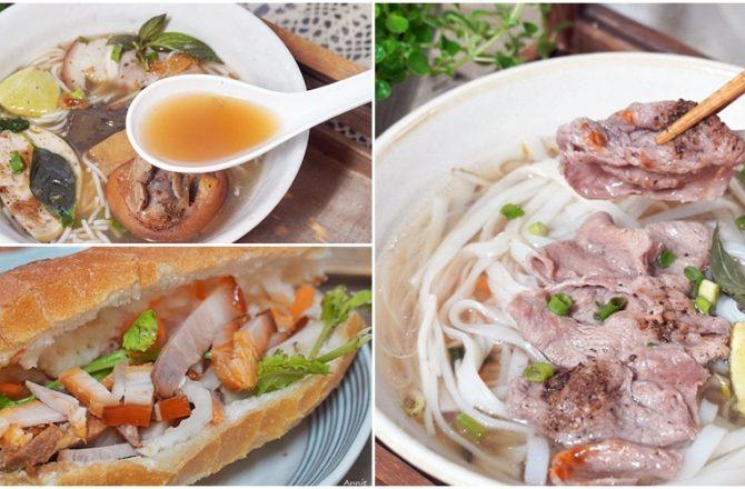 [新莊 來寶越南美食] 道地越南風味餐點 豬腳米線湯頭超正 爆料燒肉越南麵包好吃