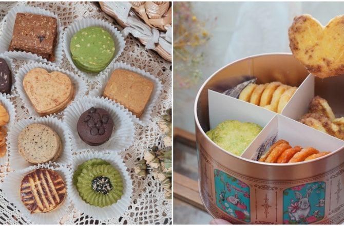 [喜餅&彌月禮盒推薦-秉醇烘焙坊]金色英倫鐵盒餅乾 裝載手工溫度的甜蜜 送禮下午茶皆適宜